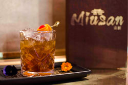 50% off all food at Miusan's soft opening