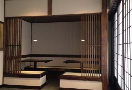 The Shiori