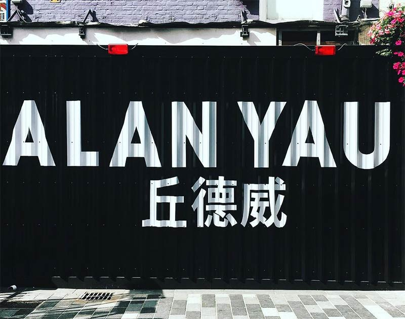 Alan Yau is back with pide restaurant Yamabahçe