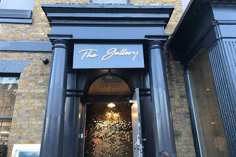 the-gallery-restaurant-opening-south-woodford-london
