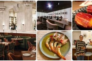 Hot Right Now - London's hottest restaurants - September 2021